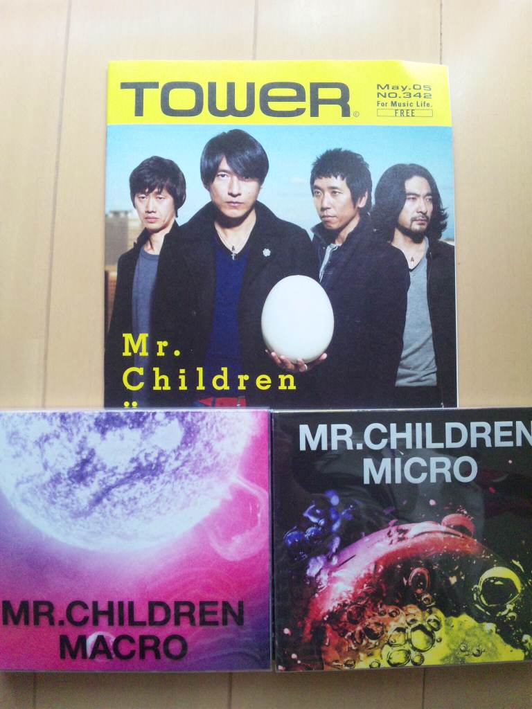 Mr.Childrenの画像 p1_19